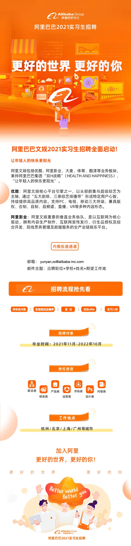 校招海报 (1).jpg
