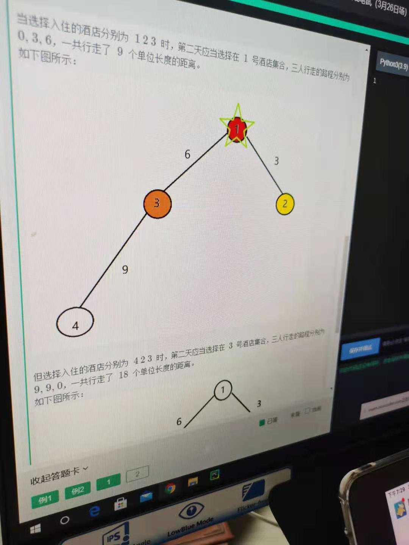 示例2.jpg