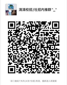 QQ截图20210331225214.png