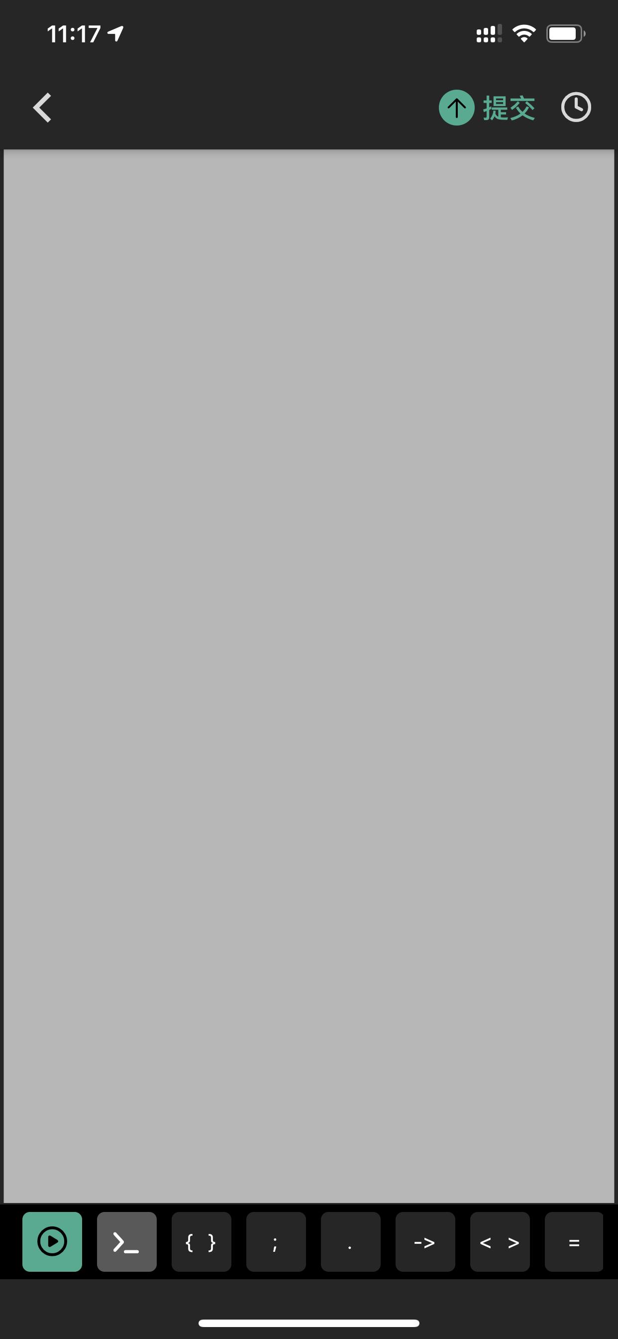 IMG_B982C21BBFAA-1.jpeg