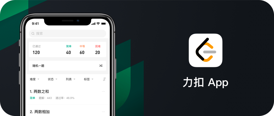 App_pic.png